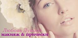 a12164e985588 Тиара ободок с жемчугом и лента для волос со стразами. - Блог шоурума  LUNAroom.ru