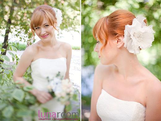 Наши невесты - Юлия! Свадебная прическа с прекрасным цветком из нежного шелка…