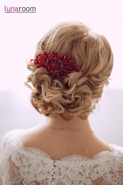 Наши невесты - Даша! Свадебная прическа с ярким украшением.