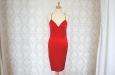 Красное короткое платье из натурального шелка с накидкой из гипюра. Фото 1.