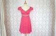 Платье короткое розовое с поясом. Фото 1.